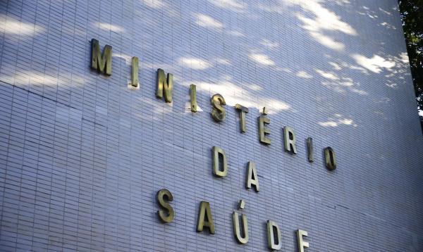 Governo Federal investe mais de R$ 1,5 bilhão para fortalecer resposta à Covid-19