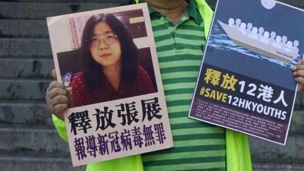 China: jornalista que denunciou início da pandemia é condenada a 4 anos de prisão